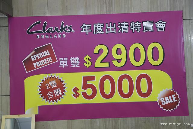 [特賣會]Clarks年度出清&登山休閒用品限時特賣會~最低3折起 @VIVIYU小世界
