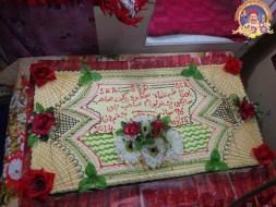 96 Sala Janam SCR (11)