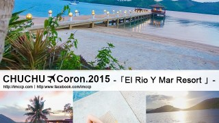 科隆島|一島一飯店El Rio Y Mar Resort無邊際泳池–看到神奇景觀魚風暴