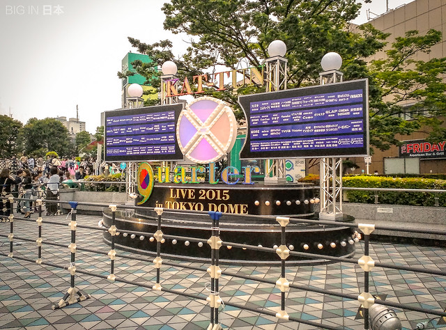 Concierto de Kattun en Tokyo Dome