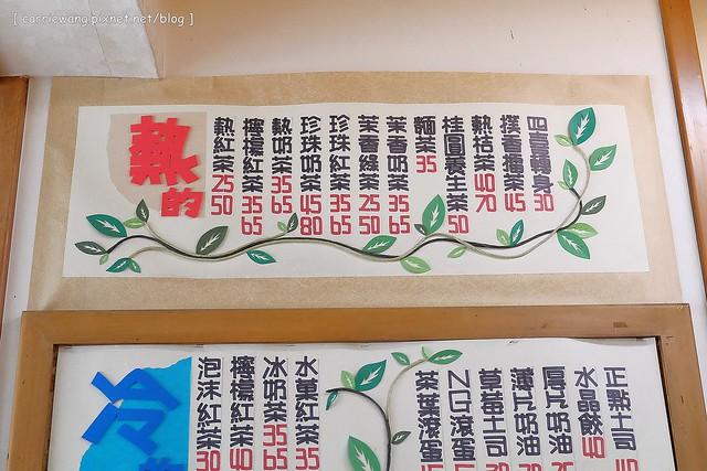 20176077576 a1b005d473 z - 【台中北區】雙江茶行。回憶我的少女時代,復古式的老茶坊,紅茶風味絕佳,茶點也很推薦