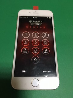 255_iPhone6Sのフロントパネルガラス割れ