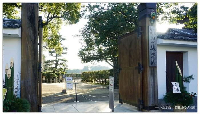 岡山後樂園 05