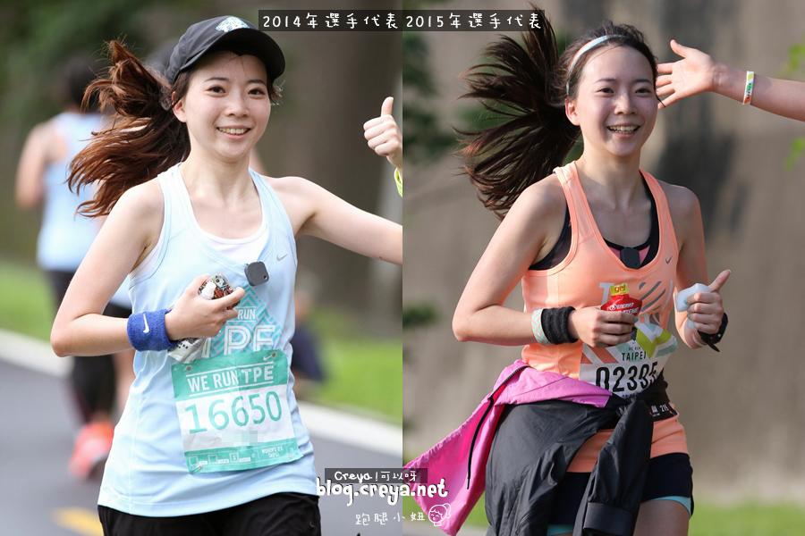 2015.6.22 | 跑腿小妞| 那一年我昏倒的 2015 NIKE #WERUNTPE 女生半馬 女子 WE RUN TPE Taipei 賽事 20