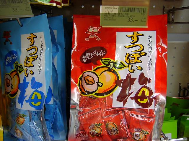 Strange Japanese