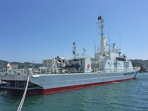 Japan Coast Guard Ship, Shizuoka, Japan.