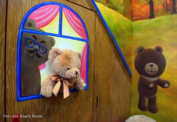 熊愛吃豆花16