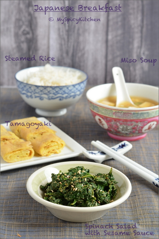 Japanese Food, Japanese Cuisine, Japanese Salad, Spinach Salad