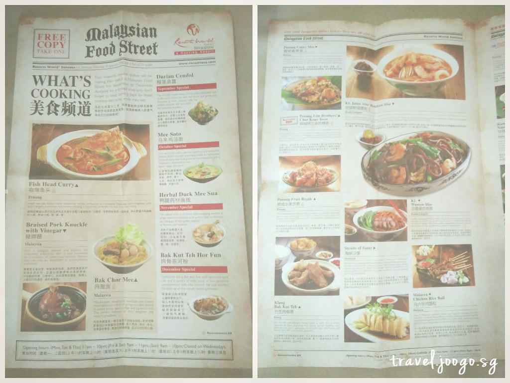 Malaysia Food Street -all -travel.joogostyle.com