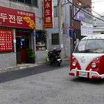 06 Corea del Sur, Daegu 0032
