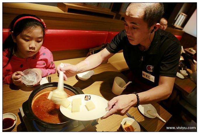 AKA KARA,台北,名古屋,日本美食,火鍋,紅味噌,美食,赤から,辣味噌 @VIVIYU小世界