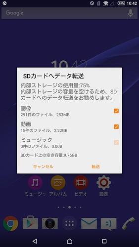 Screenshot_2015-10-04-10-43-00