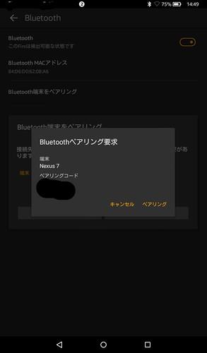 Screenshot_2015-10-14-14-49-59