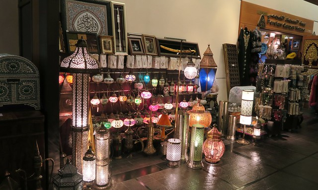 wtc mall old souk lamps