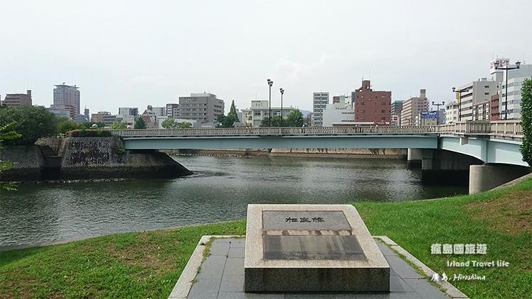 和平紀念公園20