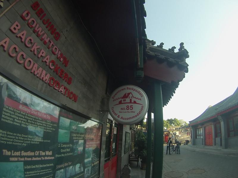 Beijing Downtown Backpackers