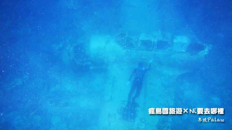 39帛琉戰機探索