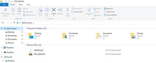 Frequently Used Folders และ Recently Used Files ใน Windows Explorer สะดวก แต่ก็อาจเปืดเผยข้อมูลส่วนตัวโดยไม่ตั้งใจ