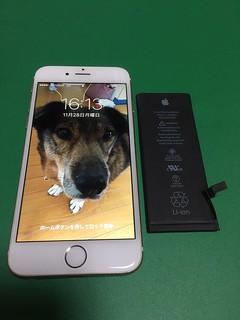 222_iPhone6のバッテリー交換