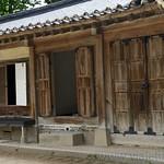 18 Corea del Sur, Changdeokgung Palace   22