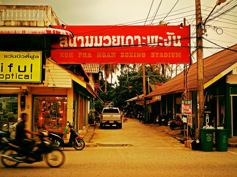3 - Carnet de Thaïlande - 13 - Baan Thongsala