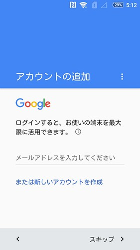 Screenshot_2015-09-26-17-12-58