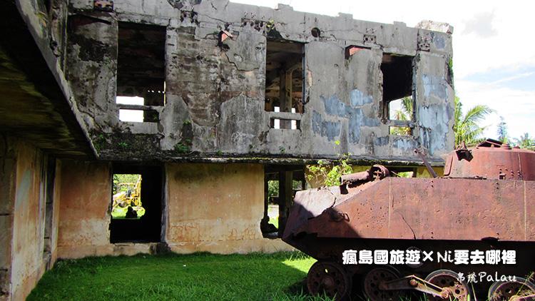 55帛琉日軍通信中心