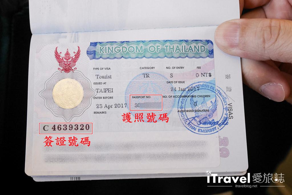 泰国入境卡填写教学 (9)