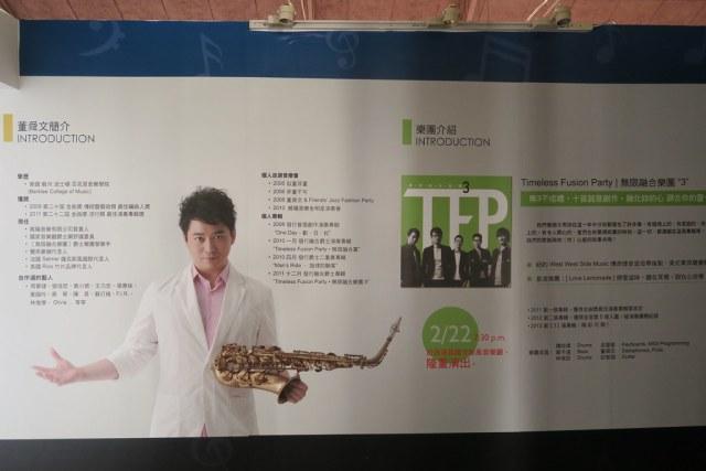 台中市后里區張連昌薩克斯風博物館 (62)
