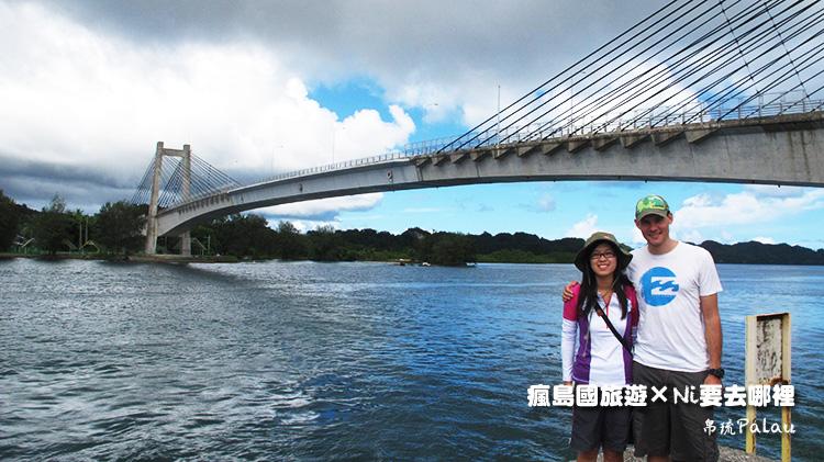 12KB大橋