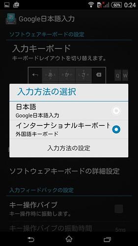 Screenshot_2015-04-13-00-24-47