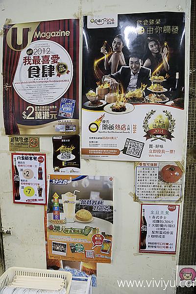 [香港]星座冰室.香港四大奇食之一.蕃茄麵~香檳大廈內不起眼餐廳 @VIVIYU小世界