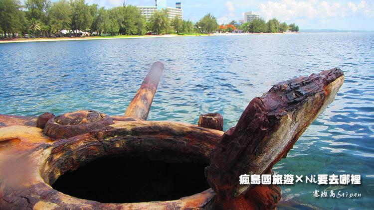 74塞班島坦克車潛水