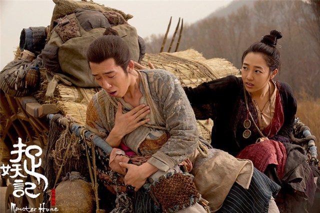 Monster Hunt Movie Stills