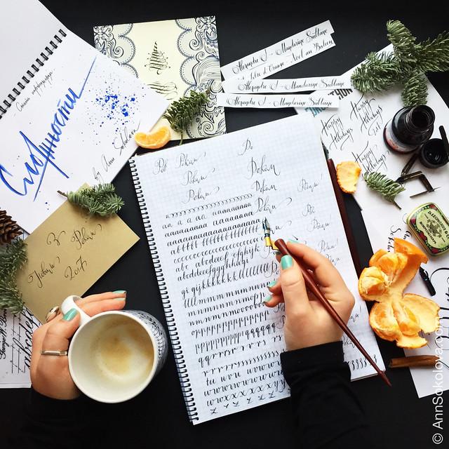 03 Calligraphy Ann Sokolova