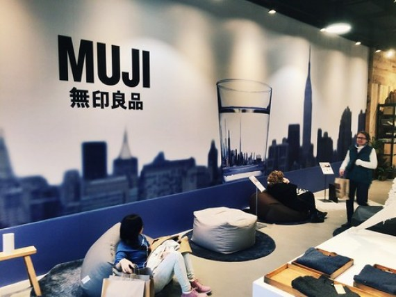MUJI Fifth Avenue