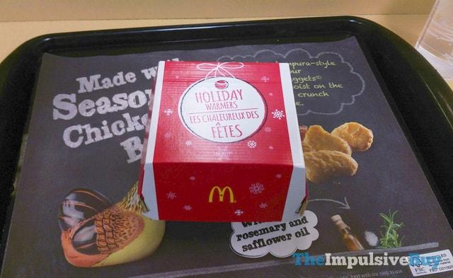 McDonalds Jolly Burger 1