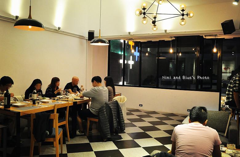台中P+ house餐館19