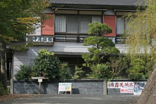 Nakaya Japanese-style hotel(Atsugi, Japan)