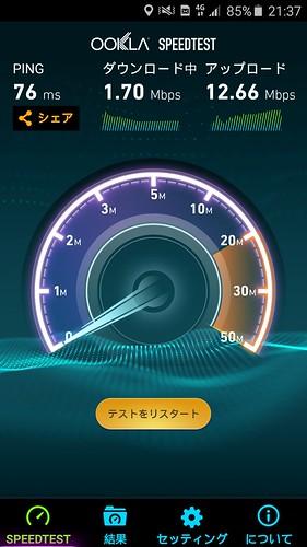 Screenshot_2015-09-02-21-37-10