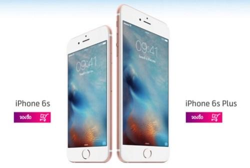 ซื้อ iPhone 6s หรือ iPhone 6s Plus