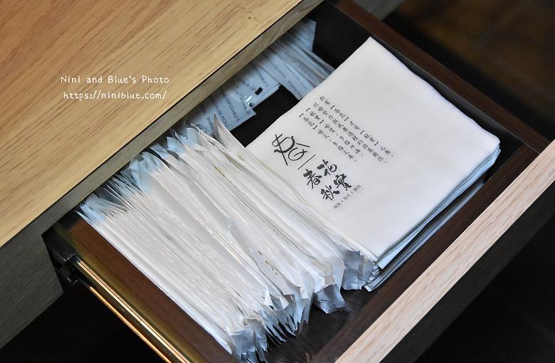 台中公益路火鍋春花秋實海鮮和牛鍋物26