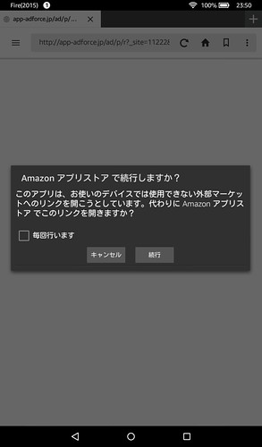 Screenshot_2015-10-14-23-50-20