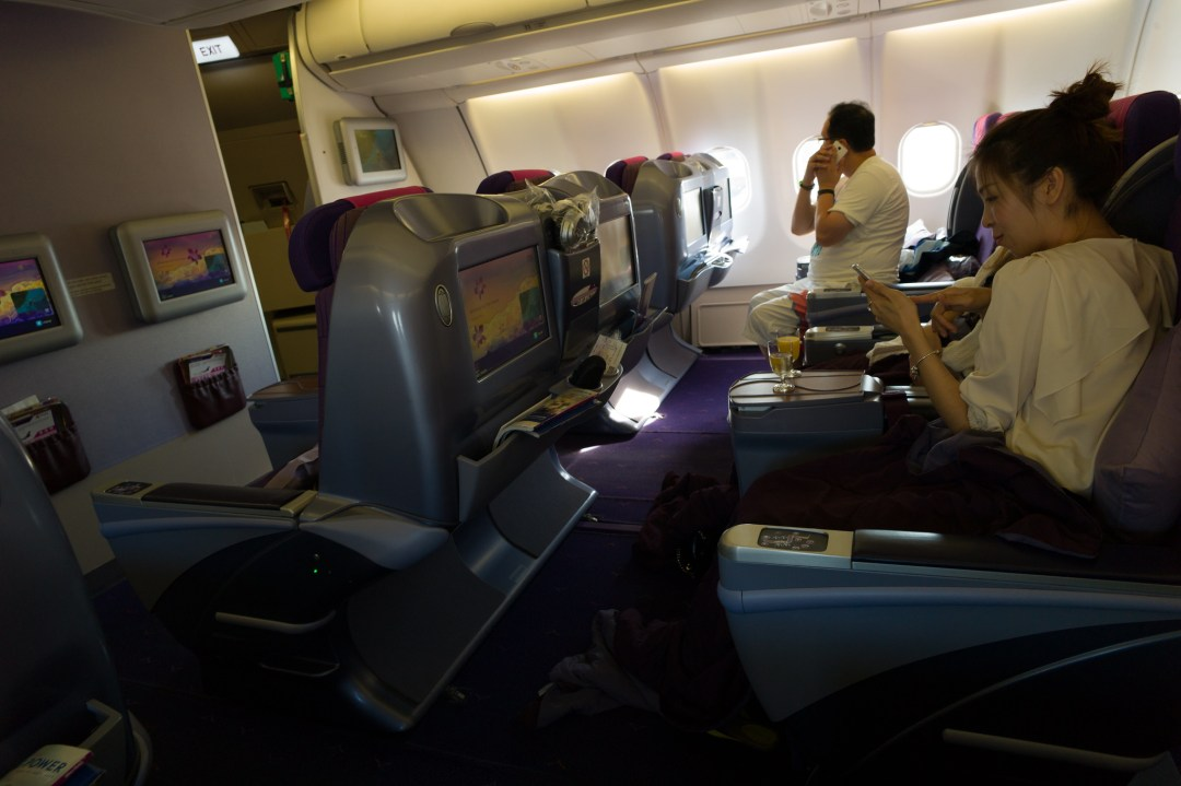 Thai Airways - Royal First