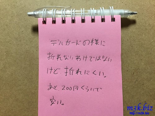 IMG_3275-1