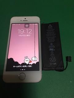 250_iPhone5Sのバッテリー交換
