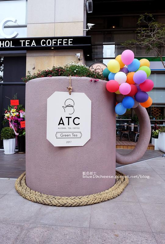 32529174882 3a8bf96357 c - ATC alcohol tea coffee-來和可愛吸睛超大馬克杯合照吧!七期禮客Outlet台中店1F.新光三越和國家歌劇院附近