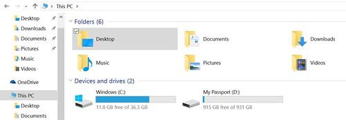 ลง Windows 10 แล้ว เนื้อที่ฮาร์ดดิสก์เหลือจึ๋งเดียวเอง