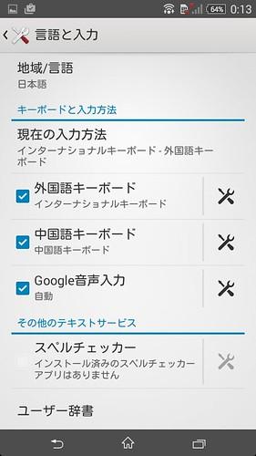 Screenshot_2015-04-13-00-13-10