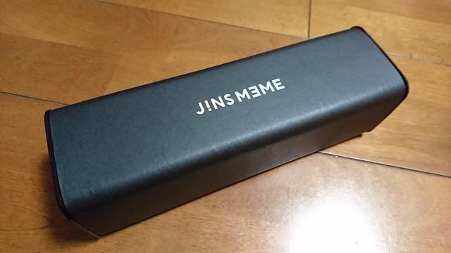 jinsmeme02